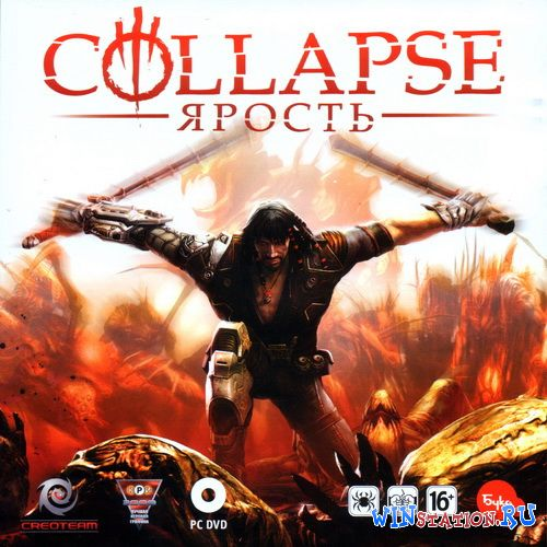 Скачать игру Collapse: Ярость / Collapse: The Rage (2010/RUS/RePack by R.G.GamersZona)