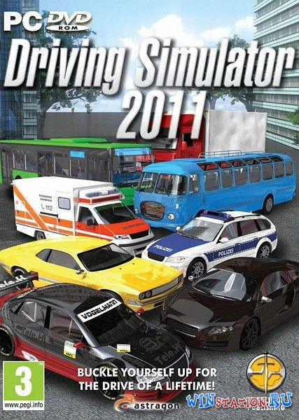 Скачать Driving Simulator 2011 бесплатно