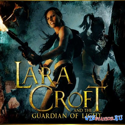 ������� ���� Lara Croft and the Guardian of Light