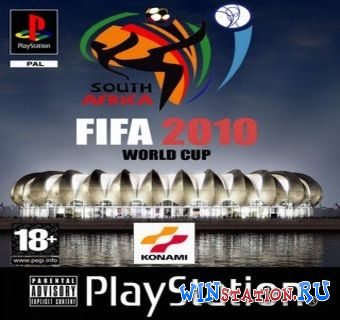 Скачать игру FIFA: South Africa World Cup 2010
