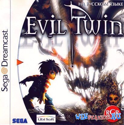 —качать игру Evil Twin: Cyprien's Chronicles