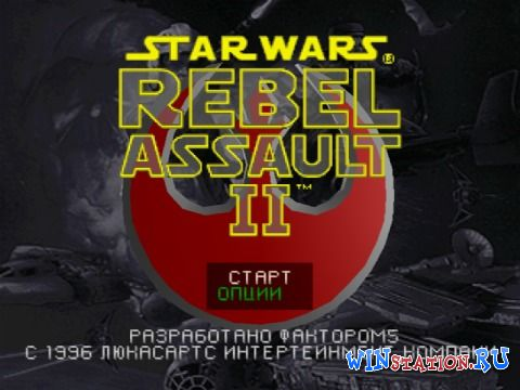Скачать игру Star Wars Rebel Assault II: The Hidden Empire