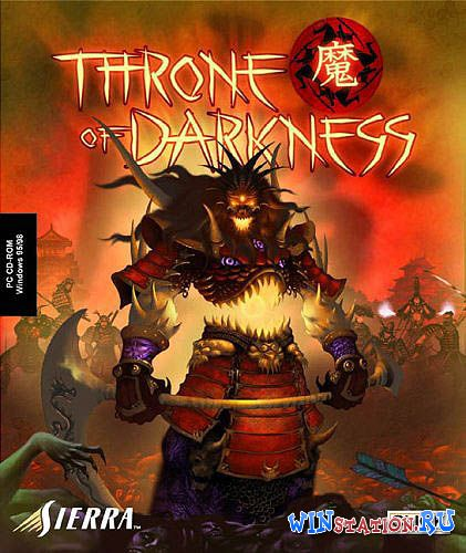 ������� ���� Throne of Darkness