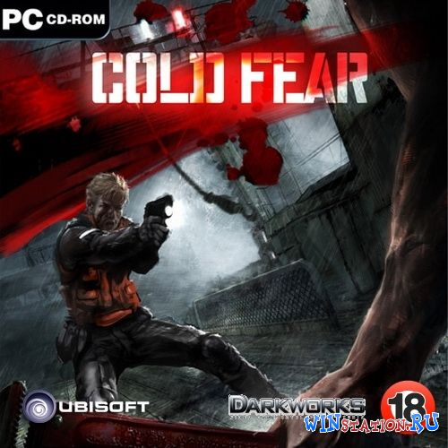 ������� ���� Cold Fear