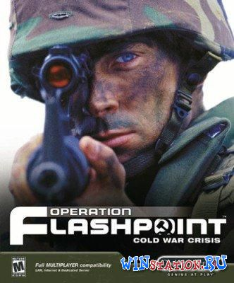 Скачать игру Operation Flashpoint: Cold War Crisis