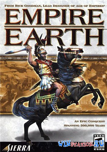 ������� Empire Earth ���������