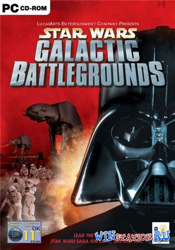 Скачать игру Star Wars: Galactic Battlegrounds