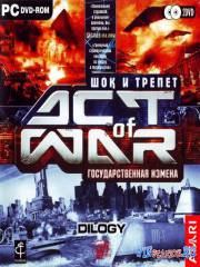 Дилогия - Act of War