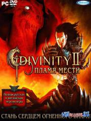 Divinity 2: The Dragon Knight Saga / Пламя мести