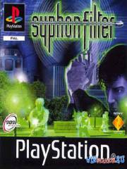��������� Syphon Filter
