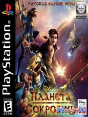 Disney's Treasure Planet (PS1/RUS/Vector)