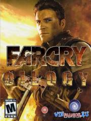 Far Cry: Dilogy + DLC Fortune