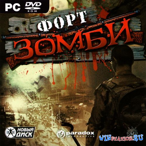 Скачать игру Fort Zombie: Romero Mod (2009/ENG/RUS/RePack by EdCarnby)