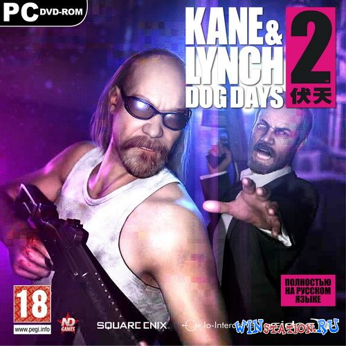 Скачать игру Kane & Lynch 2: Dog Days (2010/RUS/ENG/RePack by MOP030B)