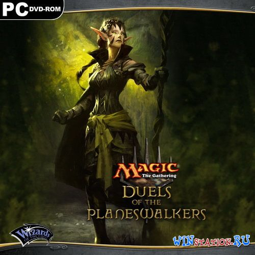Скачать игру Magic: The Gathering Duels of the Planeswalkers 2012 - Special Edition
