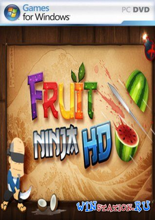 Fruit Ninja HD ver.1.6.1