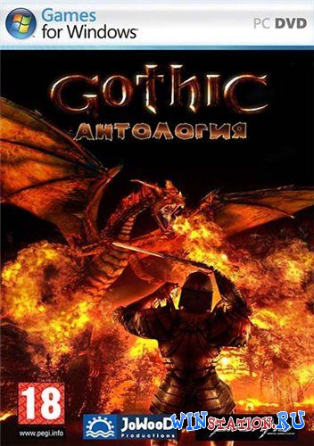 ������� ��������� ������ / Anthology Gothic ���������