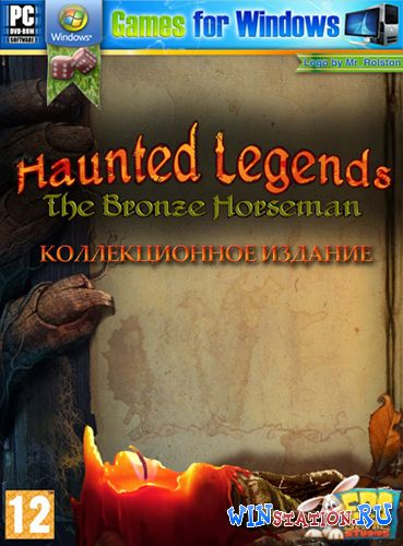 Скачать игру Haunted Legends: The Bronze Horseman