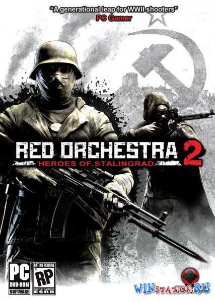 Скачать Red Orchestra 2: Heroes Of Stalingrad бесплатно