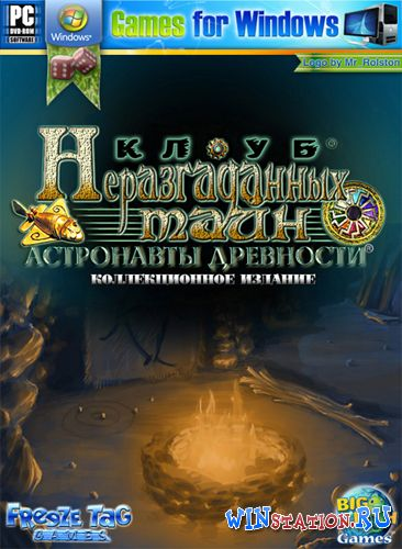 Скачать игру Ancient astronauts Collector's Edition