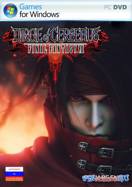 Скачать игру Final Fantasy VII: Dirge of Cerberus