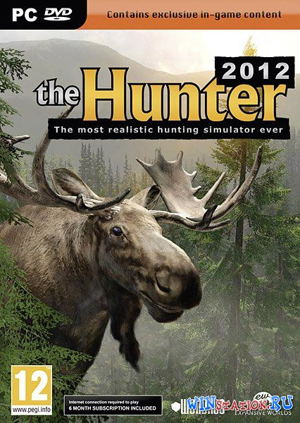 Скачать The Hunter 2012 бесплатно