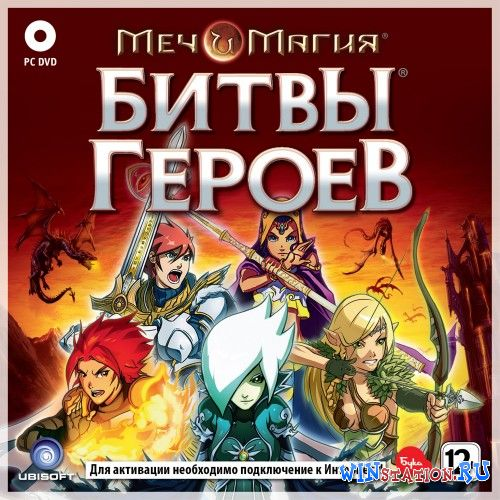 ������� ���� Might & Magic: Clash of Heroes / ��� � �����: ����� ������ (2011/RUS/ENG/RePack by R.G.Repackers)