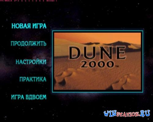 ������� ���� Warzone 2100 + Dune 2000 (2 in 1)