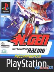 N.GEN Racing (PS1/RUS)