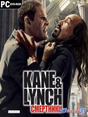Kane and Lynch: —мертники / Kane & Lynch: Dead Men