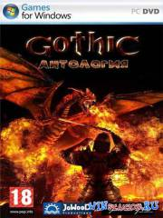 ��������� ������ / Anthology Gothic