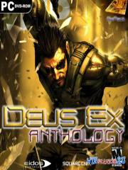 Антология - Deus Ex / Deus Ex: Anthology