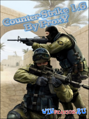 Counter-Strike 1.6 by ProxY