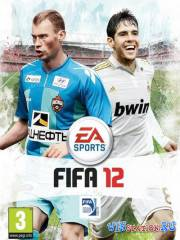 FIFA 12 + Keyboard Patch