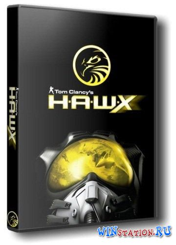 Скачать Tom Clancy's H.A.W.X. бесплатно