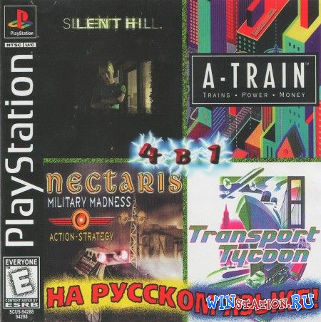 Silent Hill, Transport Tycoon, Nectaris, A-Train 4 in 1