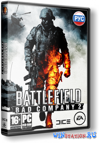 Скачать игру Battlefield: Bad Company 2