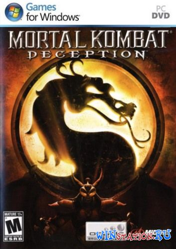 ������� Mortal Kombat: Deception / ������ ������ ���������