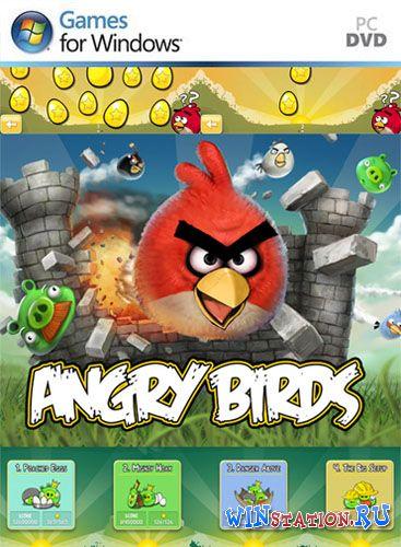 Скачать Angry Birds бесплатно