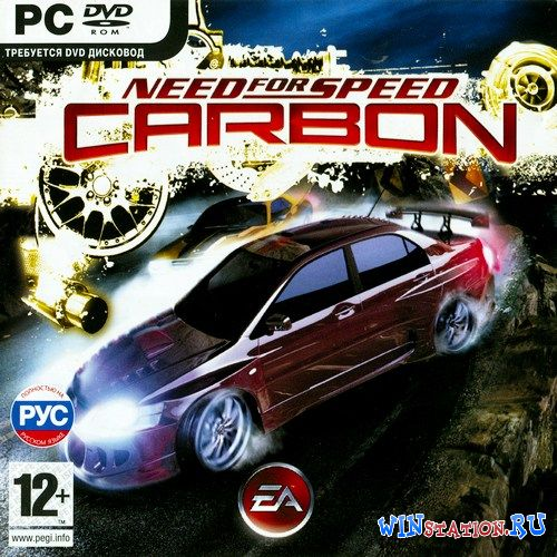 Скачать Need for Speed: Carbon - Collector's Edition бесплатно