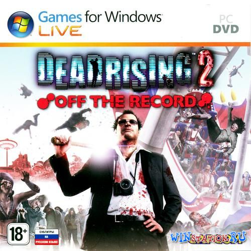 Скачать игру Dead Rising 2: Off the Record *v.1.02*