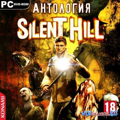 ������� ���� Silent Hill: Nightmare Edition (2008/RUS/ENG/RePack by R.G.��������)