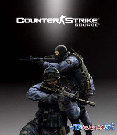 Скачать игру Counter - Strike Source v.1.0.0.67 +Patch +No-Steam
