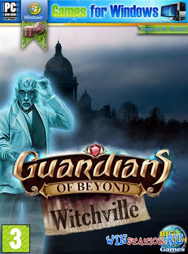 Скачать игру Guardians of Beyond: Witchville