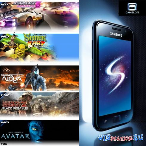 —качать игру 16 HD »гр от Gameloft дл¤ Samsung GT-i9100 Galaxy SII or S2