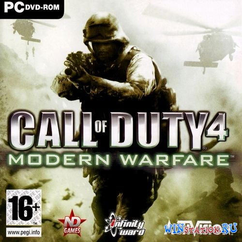 Скачать Call of Duty 4: Modern Warfare бесплатно