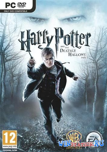 ������� ���� Harry Potter and the Deathly Hallows: Part 1