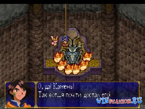 —качать Lunar 2: Eternal Blue Complete бесплатно