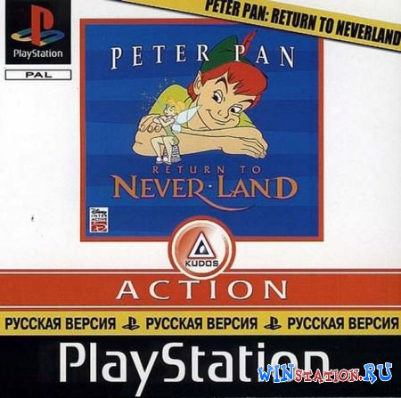 Скачать Disney's Peter Pan: Return to Neverland бесплатно