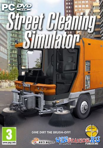 ������� ���� Street Cleaning Simulator (PC/2011)